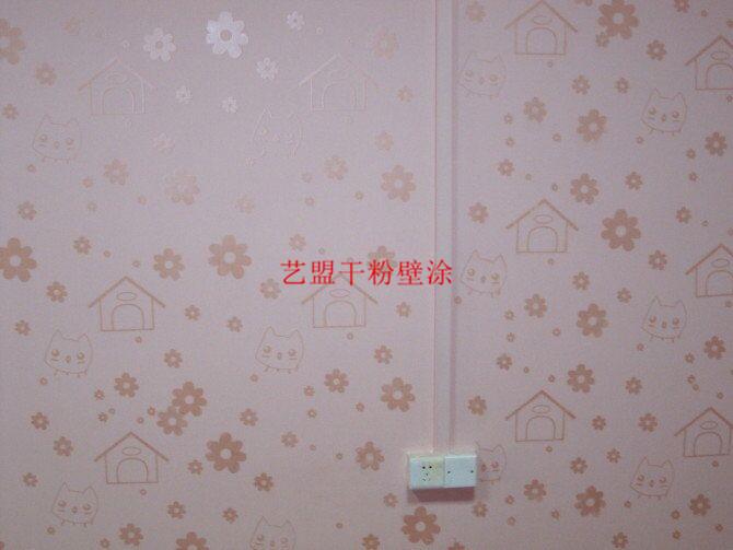 卧室 效果图 3