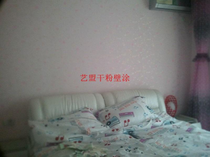 卧室 效果图 5