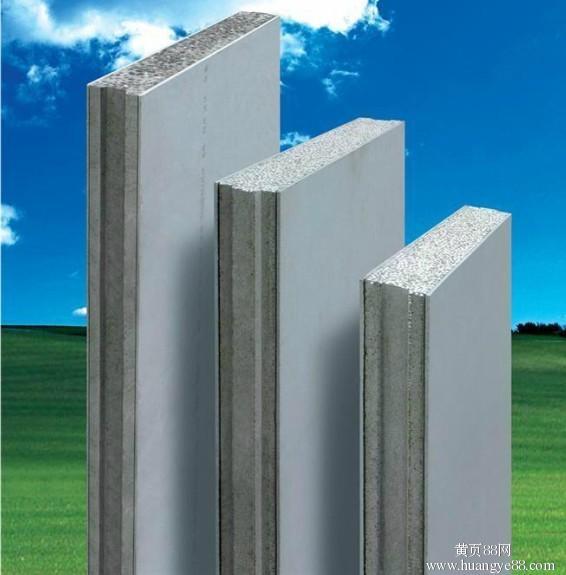 75mm硅酸钙聚苯颗粒轻质隔墙板