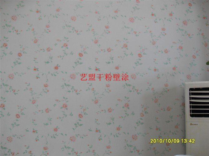 卧室效果图8