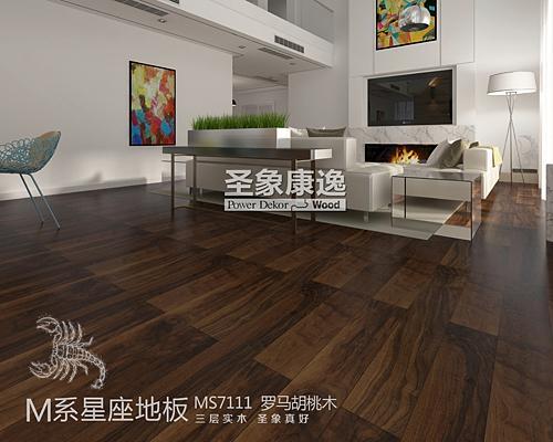 圣象康逸地板MG7111罗马胡桃木(天蝎座)