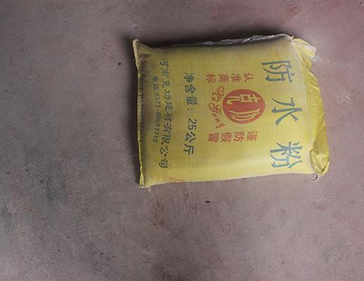 防水材料 防水粉1