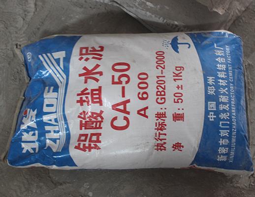 硫鋁酸鹽水泥