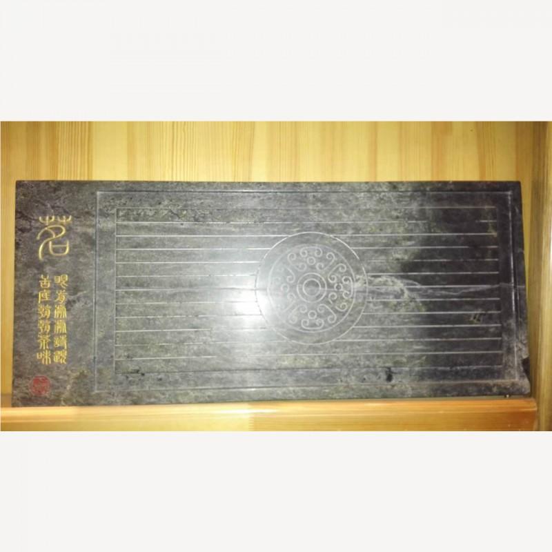 升莲 茶台 1  (墨玉)