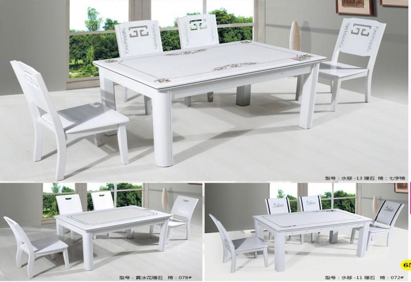 理石餐桌4