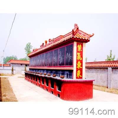 龙凤陵园4