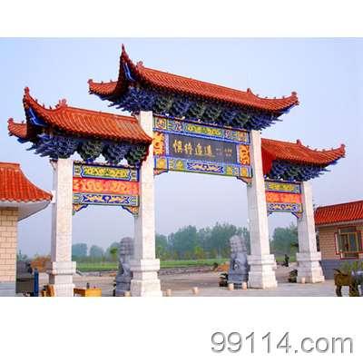 龙凤陵园8