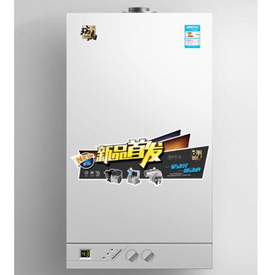 瑞马VM-A1系列燃气壁挂炉
