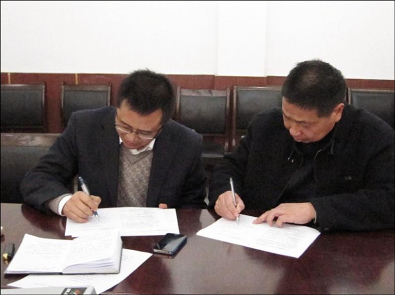 公司领导与部门负责人签订HSE协议