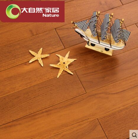 大自然地板纯实木地板柚木地热18mm名贵木种厂家直销RT2941P