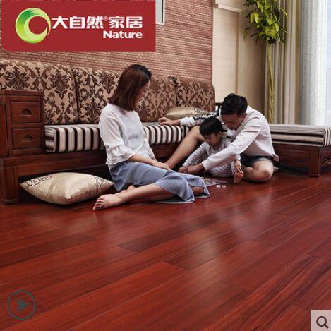 大自然野生原木地板纯实木地板 圆盘豆厂家直销环保两色可选
