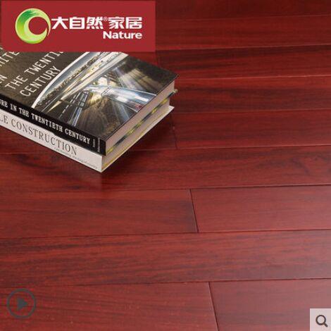 大自然野生原木地板纯实木地板二翅豆龙凤檀厂家直销两色可选
