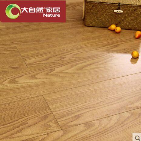 大自然地板强化复合地板家用木地板环保超越7色可选