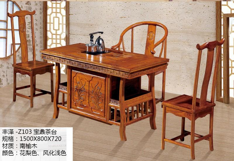 丰泽-宝鼎茶台