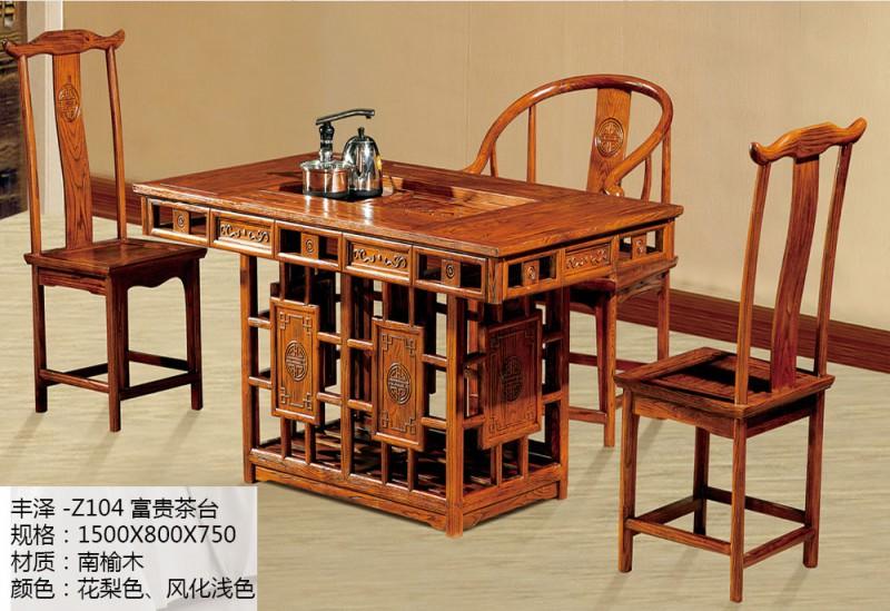 丰泽-富贵茶台