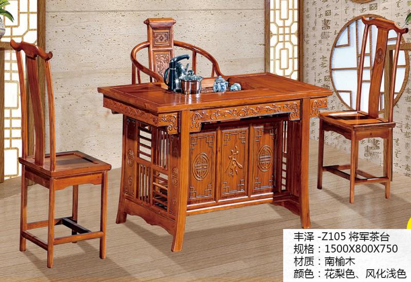 丰泽-将军茶台