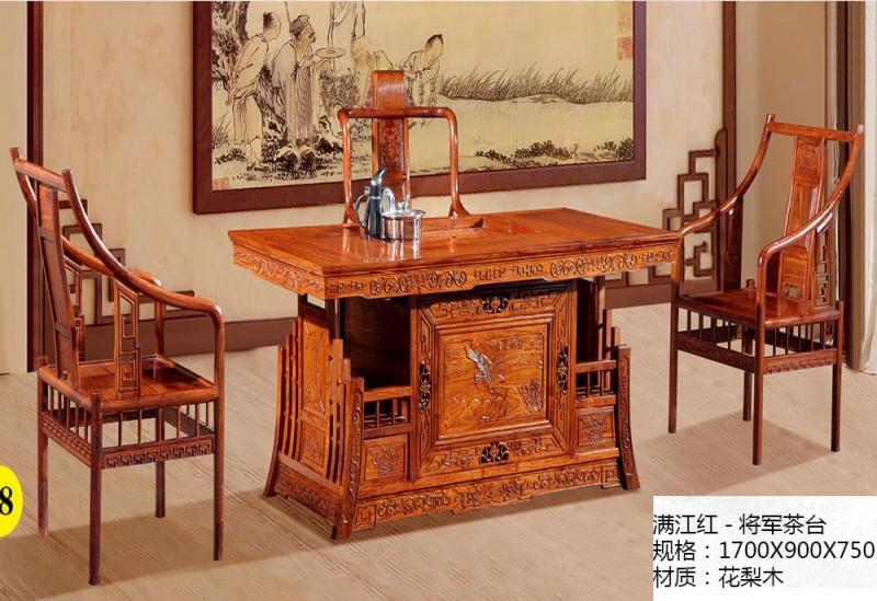 满江红-将军茶台