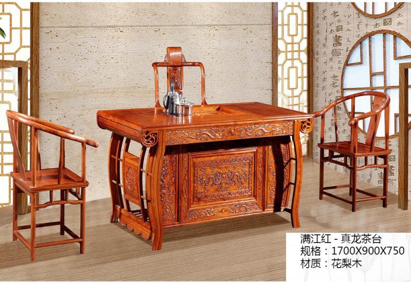 满江红-真龙茶台