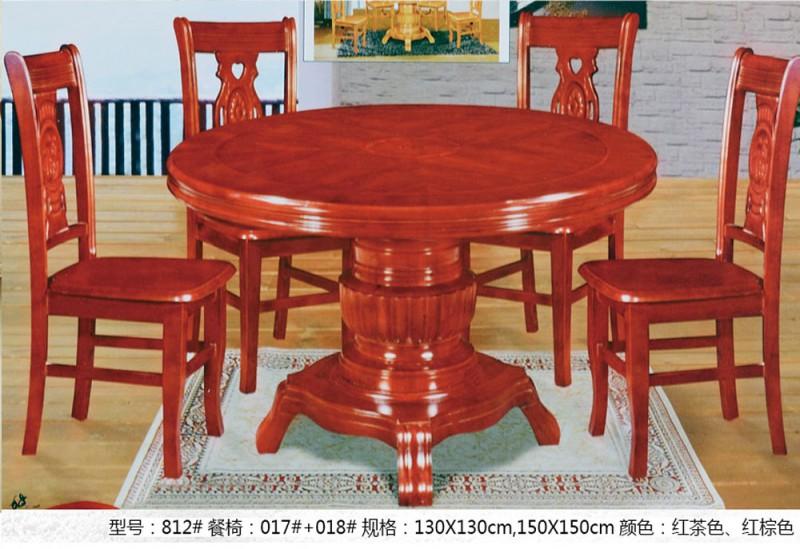 餐椅812#