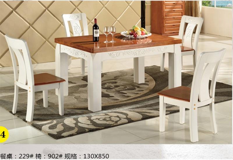 餐桌229#