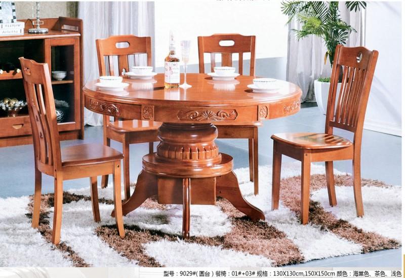 餐桌9029#