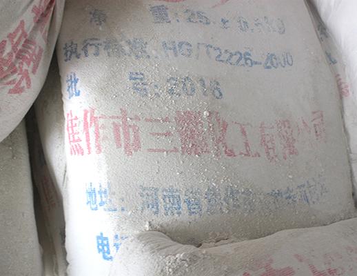 耐火材料  轻钙2