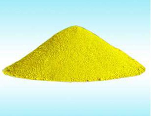 耐火材料  铁黄2