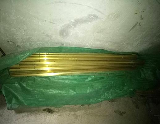 铜条胶条地板蜡