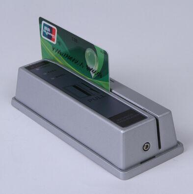 CNB-200E 磁卡门禁一体机