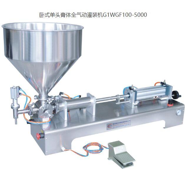 卧式单头膏体全气动灌装机G1WGF100-5000