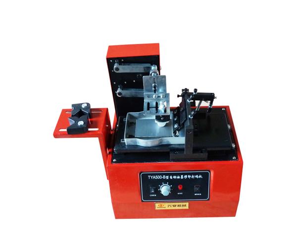 TVA500-B型自动油墨移印机