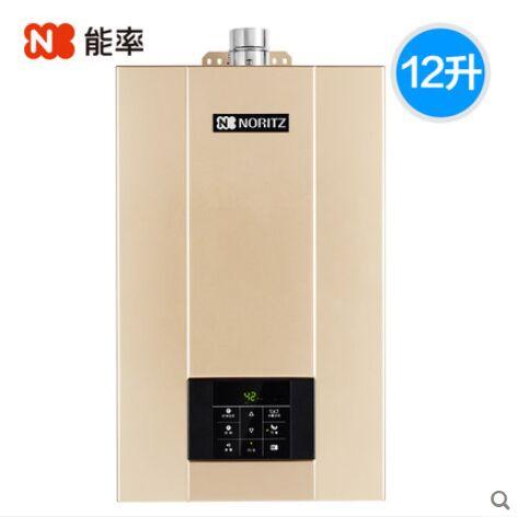 燃气热水器1