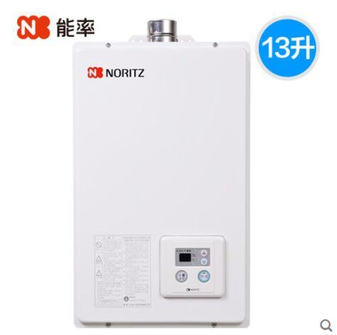 燃气热水器4
