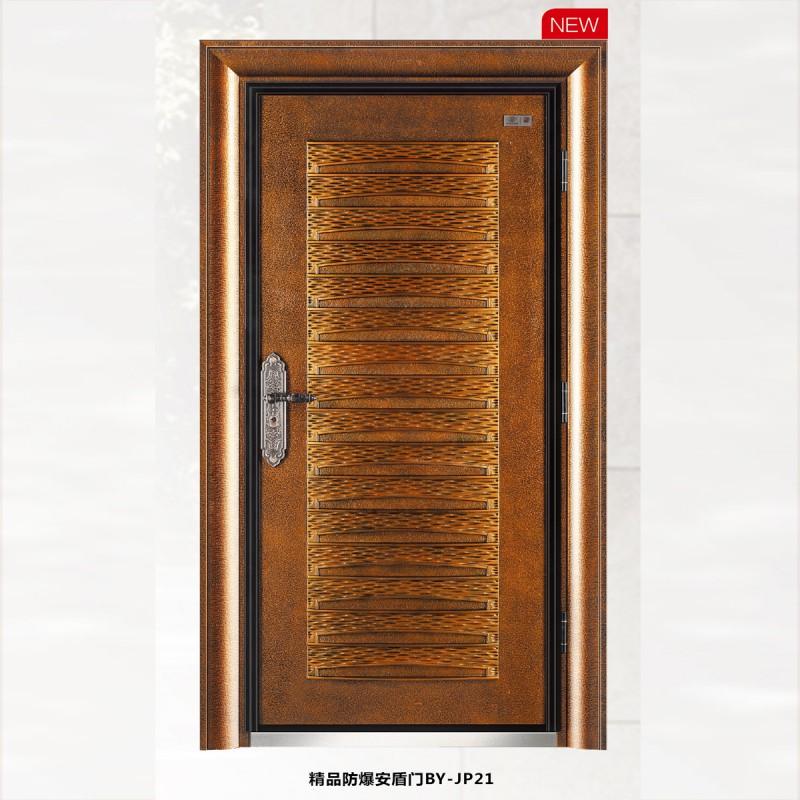 步阳门业--精品安盾门