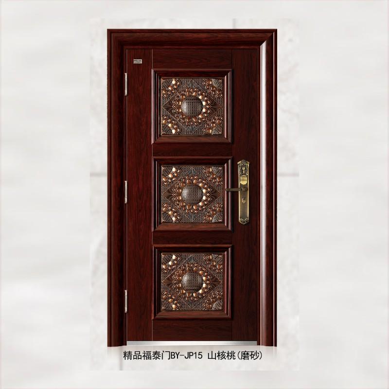 步阳门业  精品福泰门