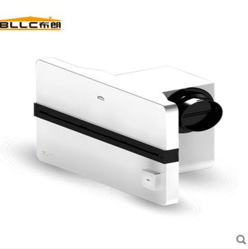 布朗新风厨房油烟空气处理器 除异味除油烟 BCX-300