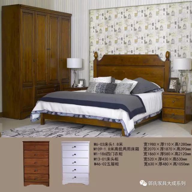 M1-186四门衣柜   M6-03床头1.8米    M13-01床头柜