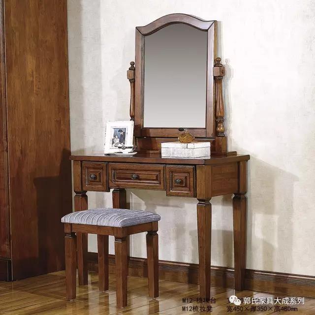 M12-梳妆台       M12-梳妆凳