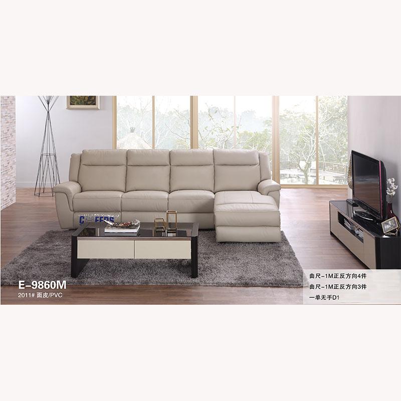 贵族沙发E-9860M