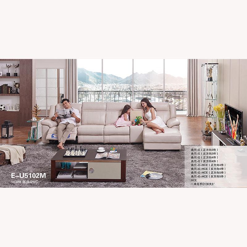 贵族沙发E-U5102M
