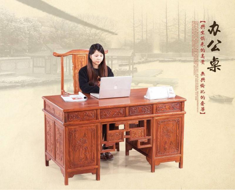 刺猬紫檀豪华电脑台