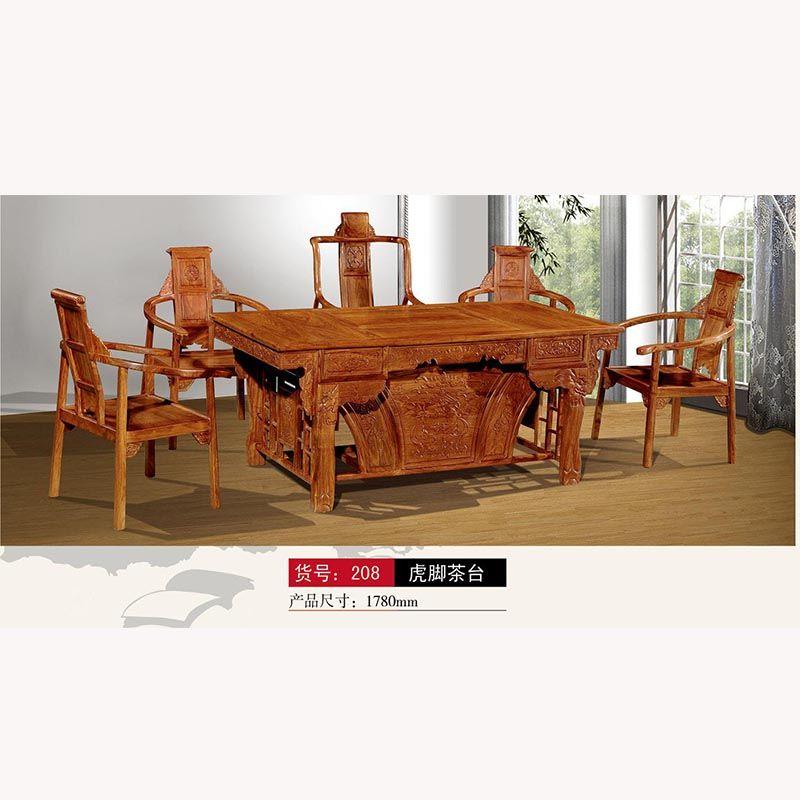 红木家具 刺猬紫檀茶台 国标红木茶台 虎脚茶台