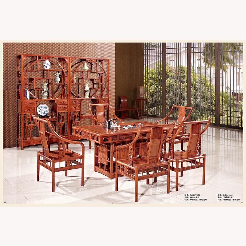 红木家具 红木茶台 国标红木 刺猬紫檀茶台 罗马茶台
