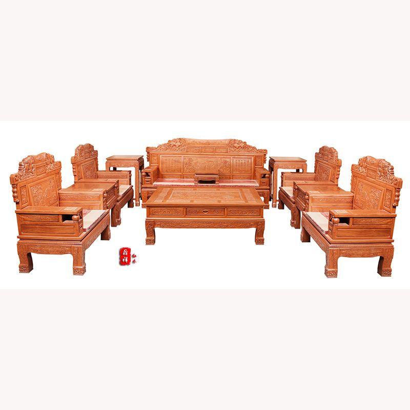 11件套宝马沙发