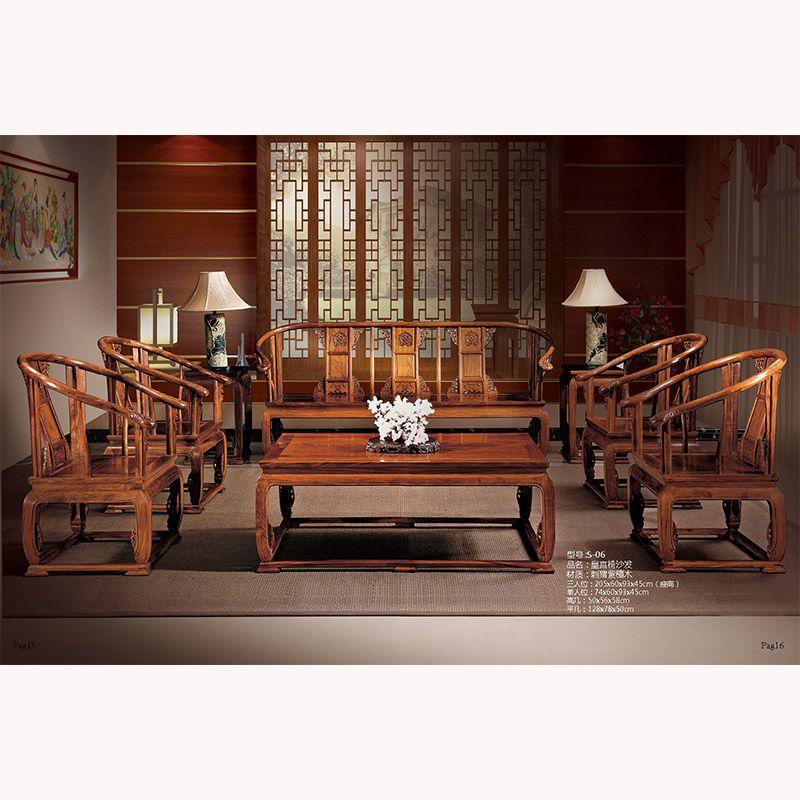 皇宫椅8件套沙发