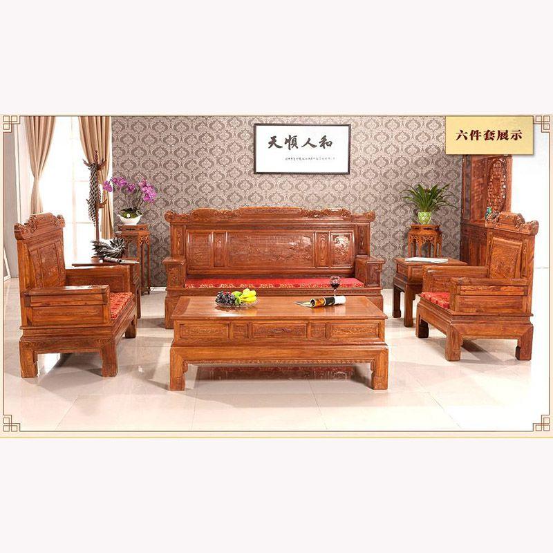 红木家具 红木沙发 刺猬紫檀 兰亭序6件套