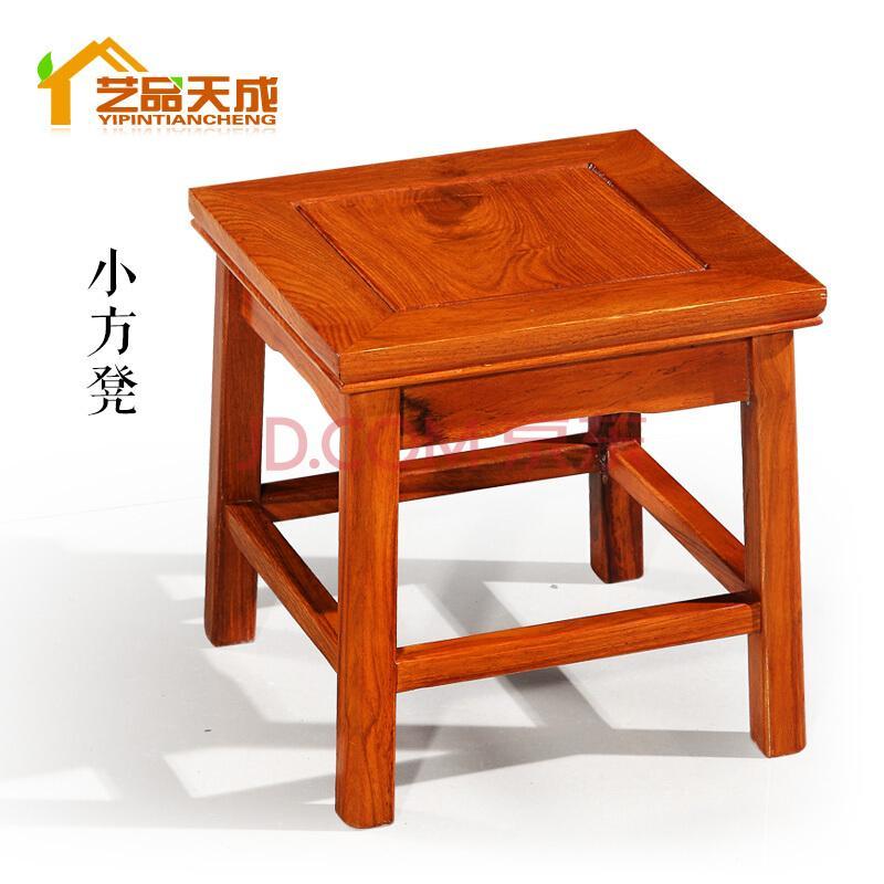 红木小方凳