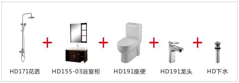 惠达卫浴HD155-03浴室柜套餐