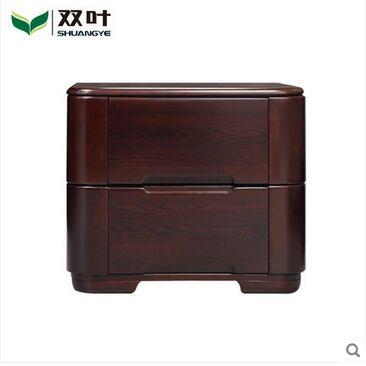 双叶家具 实木中式现代 储物两屉 卧室床头柜
