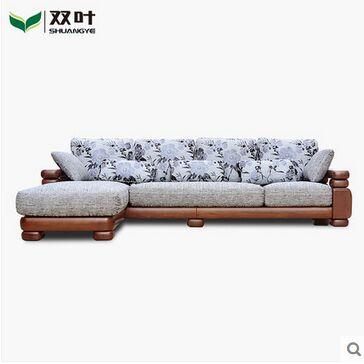 双叶家具现代中式实木沙发贵妃 大户型客厅转角布艺沙发组合家具